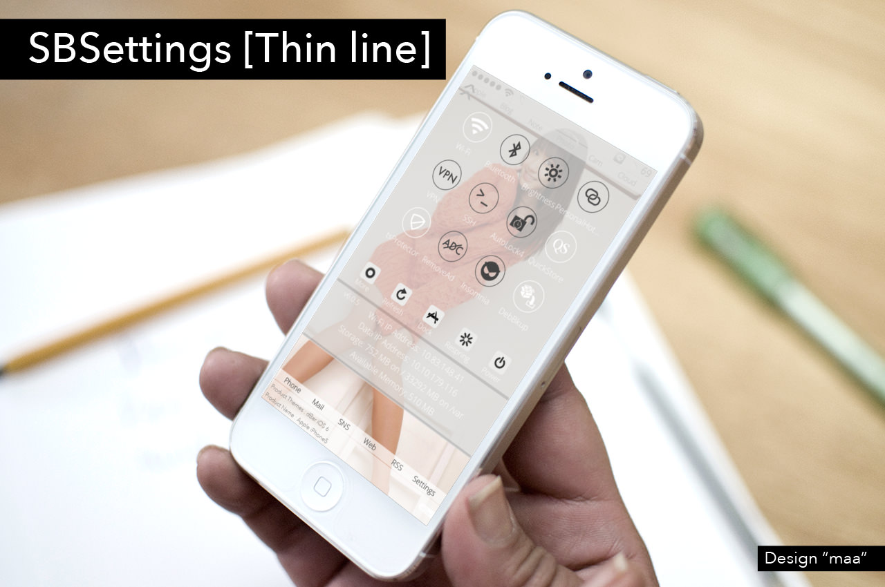 [JB][Themes] SBSettings 『Thin line』