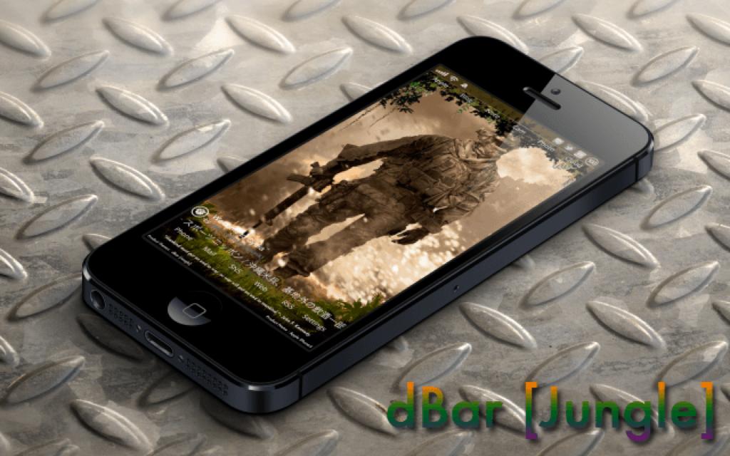 [JB][dBar]iOS6 戦争ゲームやサバイバル好きな男はこれだ!『dBar [ Jungle]』