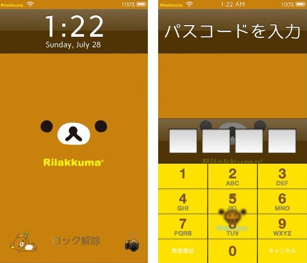 2013-07-28 11.15.05 (mini)