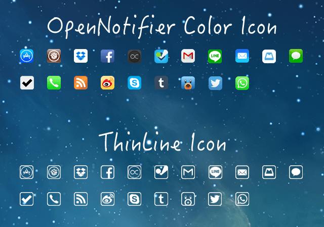 [JB][Themes] 『OpenNotifier Color Icon Pack』β版がiOS7対応!純正アプリに近いステータスバー用アイコン