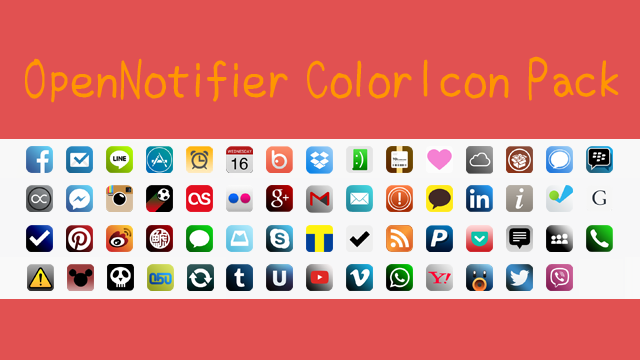 [JB][Themes] 『OpenNotifier Color Icon PremiumPack』純正風ステータスバー通知アイコン。