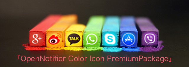 [JB][Themes] 『OpenNotifier Color Icon PremiumPack』ステータスバー純正通知アイコン。