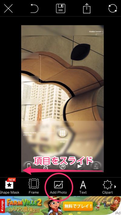 2014-07-14_02_16_05