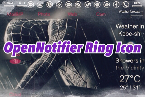 [JB][Themes] 『OpenNotifier Icon & Ring Icon』クールなOpenNotifier用アイコン