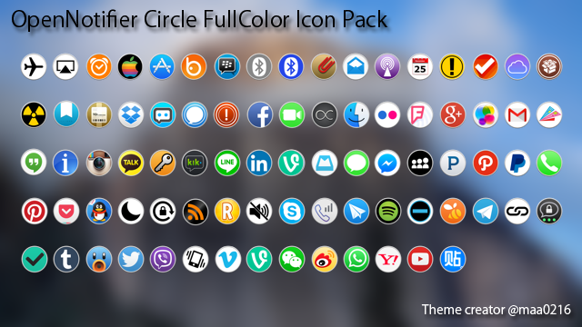 [JB][Themes] 『OpenNotifier Circle FullColor Icon Pack』