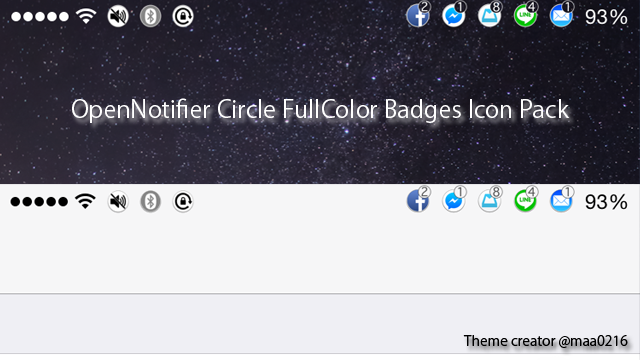 [JB][Themes] 『OpenNotifier Circle FullColor Badges Icon Pack』